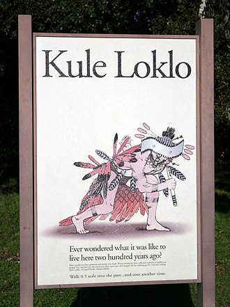 Kule Loklo - Entrance sign to the site