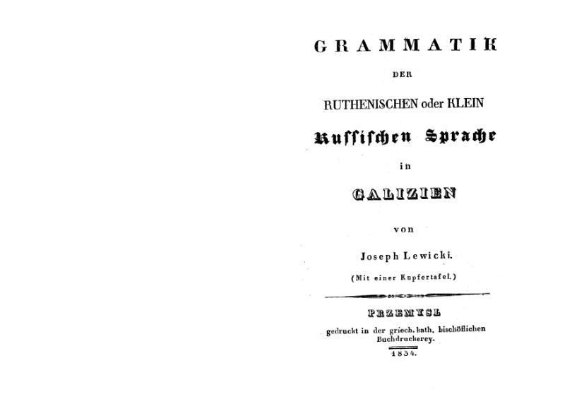 File:Mnib180-Lewicki-GrammatikRuthKleinRusSprache.djvu