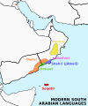 Modern South Arabian Languages.svg