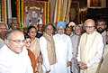 Mohd. Hamid Ansari, the Prime Minister, Dr. Manmohan Singh and other dignitaries after unveiling the portrait of former Prime Minister, Shri Chandra Shekhar at the Central Hall of Parliament House, in New Delhi.jpg