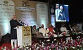 Mohd. Hamid Ansari addressing at the Golden Jubilee celebrations of Salar Urdu Newspaper, in Bangalore. The Governor of Karnataka, Shri Vajubhai Rudabhai Vala, the Chief Minister of Karnataka.jpg