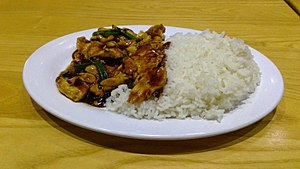 Pei Wei Asian Diner - Mongolian-style chicken with scallions and rice