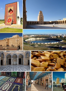 Kairouan City in Tunisia