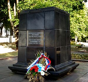 Monument to Soviet Soldiers died in 1941-1945 War, Šiauliai, Lithuania