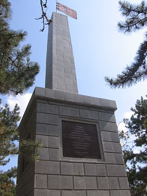 Monument to Warriors of 51 Army on Sapun Mountain in Sevastopol.jpg