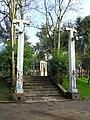 Monumento en el Parque Nacional de Bogotá.JPG