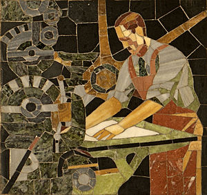 Carnegie Library of Reims - Image: Mosaic Sauvage Carnegie Library Reims retouched
