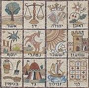 Mosaic Tribes
