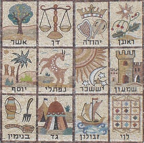 Israel sining ng Kalayaan sa