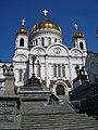 Mosca Cattedrale del Cristo Salvatore - panoramio.jpg