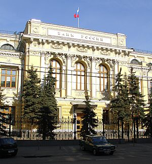 Central Bank of Russia - Bank of Russia headquarters in Moscow