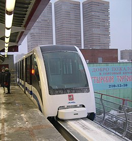 Moscow Monorail 3.jpg
