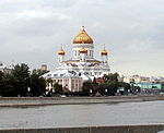 Moscow River and Christ the Savior Cathedral.jpg