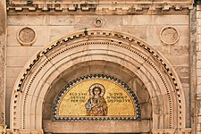 Mozaics above the entrance to Euphrasius Basilica in Porec.jpg