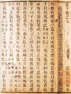 <i>Mozi</i> (book) ancient Chinese text expounding Mohism