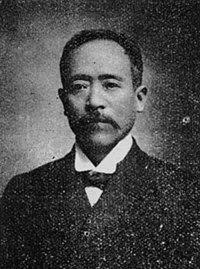 黒田定治 - Wikipedia