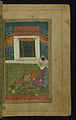 Muhammad Mirak - Joseph, Asleep Beside Jacob, Dreams of the Sun and Moon Bowing to Him - Walters W64755B - Full Page.jpg