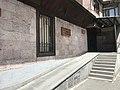 Musée du travail du bois à Erevan - 1.JPG