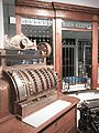 Museum of Business History and Technology (31308083054).jpg