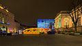 Museumsquartier Wien, Vorweihnachtsstimmung 2014 HDR - 5550.jpg