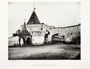 N.A.Naidenov (1884). Views of Moscow. 38. Varvarskie.png