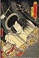 NDL-DC 1308636-Utagawa Kunisada-見立八景筑紫天拝山 菅相烝-万延1-crd.jpg