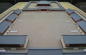 Nagaoka-kyō - Image: Nagaokakyo Chodoin