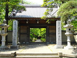 Naka-in Temple.JPG