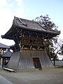 Nakayamadera shorodo1920.jpg