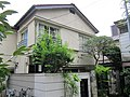 Namiki House.jpg