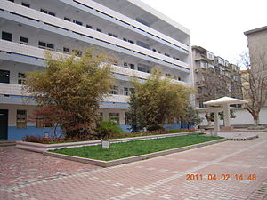 Nanjing No.3 Middle School.JPG