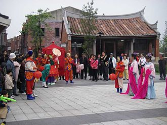 National Center for Traditional Arts - The students' performance of Taiwanese Opera in the National Center for Traditional Arts.