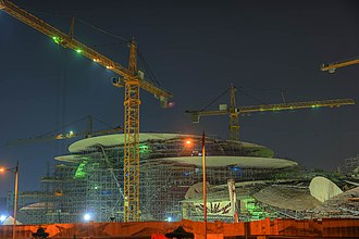 National Museum of Qatar - Construction of National Museum of Qatar in 2015.