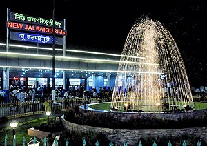 New Jalpaiguri Junction (NJP).jpg