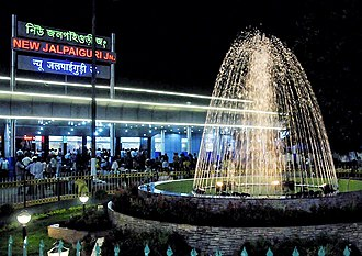 New Jalpaiguri Junction railway station - Night view of New Jalpaiguri Junction