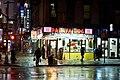 New York, New York (4201551976).jpg