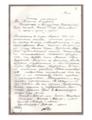 Nicholas II honours Ashurovs.png