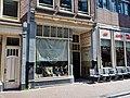 Nieuwe Hoogstraat, Eckelbooms Garenmagazijn foto 3.jpg