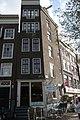 Nieuwezijds Kolk 33 hoek Nieuwezijds Voorburgwal RM3076.jpg