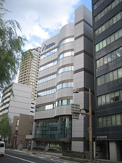 Niigata-ken workers credit union head office.JPG
