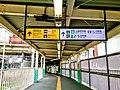 Niigata Station 8and9 Platform 20180825 083805.jpg