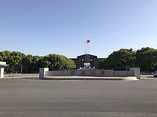 Ningbo University