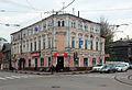 Nizhny Novgorod. Alekseevskaya St., 17.jpg