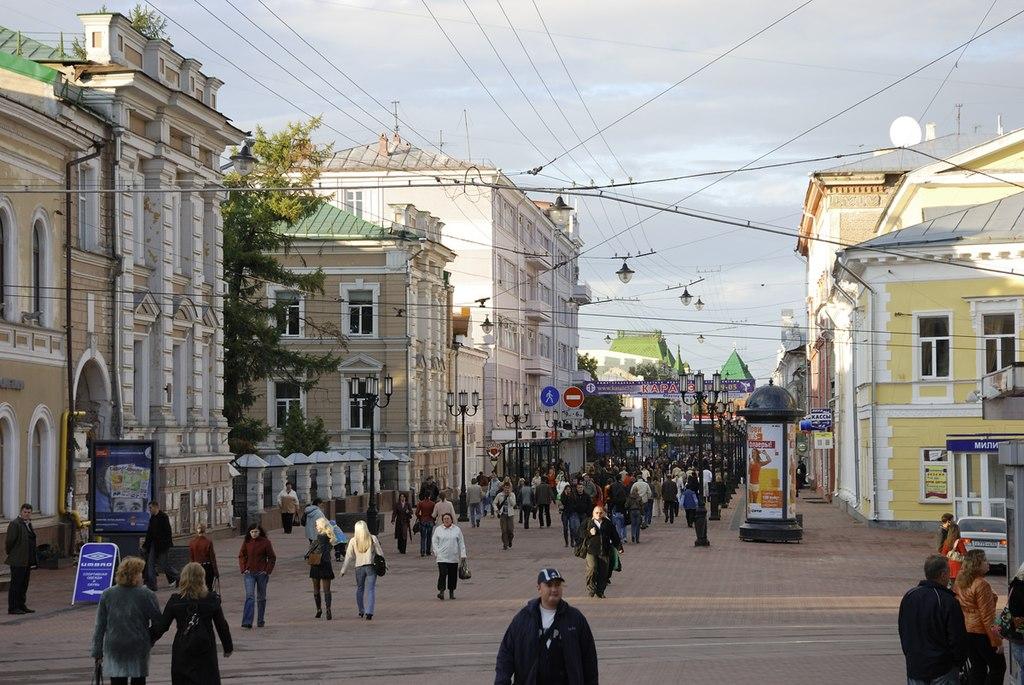 Город Нижний Новгород- административный центр Нижегородской области, центр и крупнейший город Приволжского...