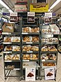 Norwegian baked buns, sweet rolls (boller, rosinboller, sjokoladeboller, hveteboller) for sale at Rema 1000 Supermarket in Oslo, Norway 2017-12-14.jpg