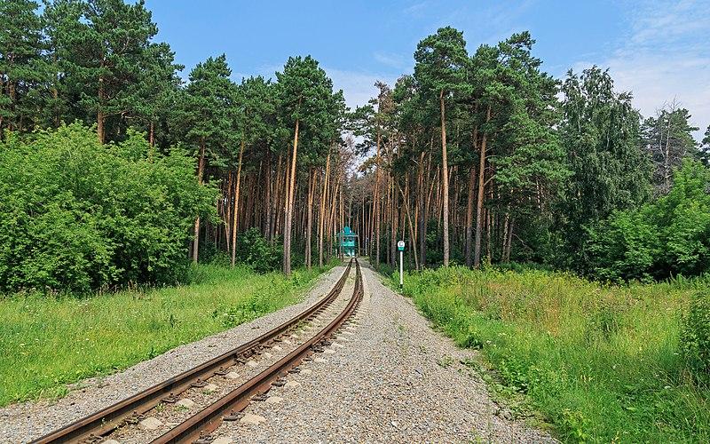 Children's railway of Zaeltsovsky Park in Novosibirsk, Russia