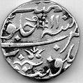 OVS Silver coin of Shah Alam II RY 11 minted at Balwant Nagar Jhansi.jpg
