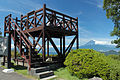 Observation Deck of Mount Katsuragi 20120910.jpg