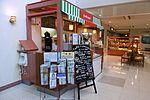 Odate-Noshiro Airport Open cafe.jpg