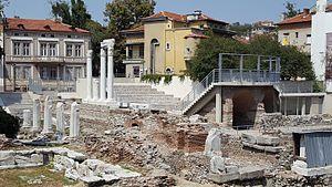 Odeon of Philippopolis - Image: Odeon plovdiv